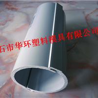 PVC 管道模具