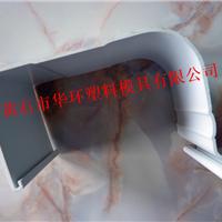 PVC塑料异型材模具产品 水槽2