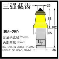 ��Ӧ��ú��س�35mm�ݱ����U95-25D