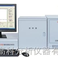 厂家直销微机硫氯分析仪