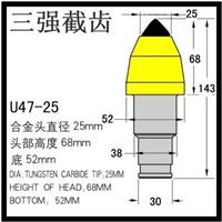 ��Ӧ����U47-22 U47-25 U47-19