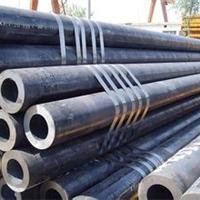 机械加工用钢管#@小口径无缝钢管厂家、价格