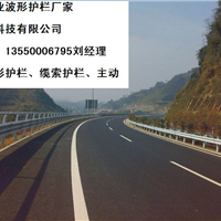 云南公路缆索护栏厂家