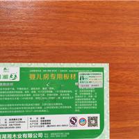 供应湖湘王生态免漆板