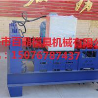 百鼎供应优质的彩石金属瓦生产设备