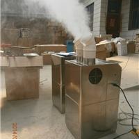 供应立式超声波微雾自动感应消毒机