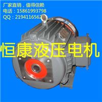 供应万勤牌电机 YBI叶片泵用电机