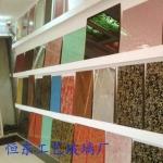 恒东工艺玻璃厂