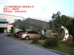 供应南昌汽车停车棚公司、萍乡停车棚热卖