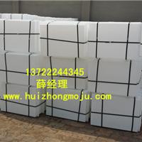 路平石塑料模具业主要求,混凝土路牙石模具