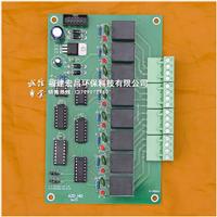 供应AZD-HIO断电振打输出板