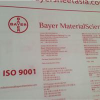 供应德国拜耳PC耐力板PC阳光板意邦建材市场