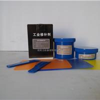 修补剂厂家批发111铁质修补剂 金属修补剂