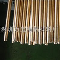 厂家直销H70六角黄铜棒 H70黄铜条