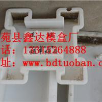供应各种型号的连锁护坡模具