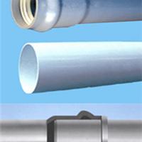 pvc给排水管PPR管PERT管穿线管