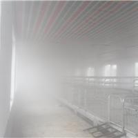 圈舍全厂空间加湿降温消毒一体机
