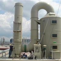 厂家供应废气净化设备工厂车间废气处理设备