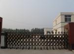 杭州丰泓金属制品有限公司