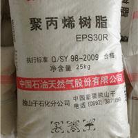 聚丙烯K8003丨K8003价格