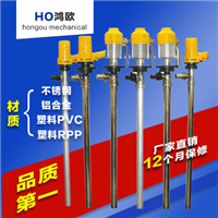 SB-2-1电动抽液泵(油桶泵)