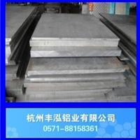 供应1a95纯铝1a95铝板化学成分