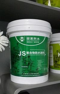 JS聚合物防水涂料厂家直接供应