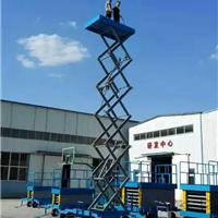 供应山东移动式升降机价格