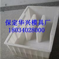 塑料沟盖板模具