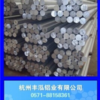 供应1a80铝合金1a80耐腐蚀铝板价格
