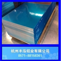 供应6061-T651铝合金6061-T651铝棒
