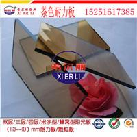 济南厂家直销拜耳料茶色PC耐力板高质量
