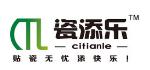 广州瓷添乐装饰材料有限公司