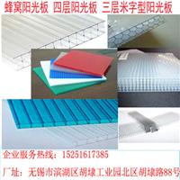 南京最大PC阳光板厂家,南京阳光板哪家好