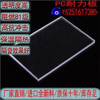 济南厂家供应德国拜耳新料PC单面磨砂耐力板