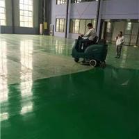 河北工厂车间仓库停车场洗地机地面清洗机