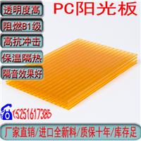 南京防紫外线阳光板效果最好的品牌是什么