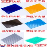 无锡优质四层阳光板防紫外线四层阳光板批发