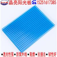 无锡生产防紫外线阳光板的工厂基地在哪里