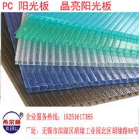 苏州哪家工厂生产的PC阳光板好用