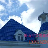 供应广州亚运会平改波,合成树脂瓦 树脂瓦
