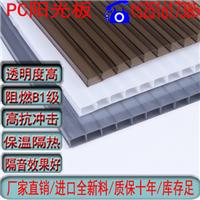 苏州防紫外线性能最好的PC阳光板生产厂家