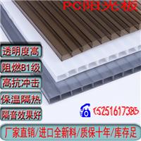 晋城哪里有PC阳光板销售,阳光板质量怎样