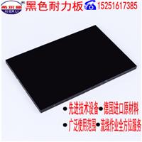 滨州厂家直销拜耳料PC耐力板片材卷材