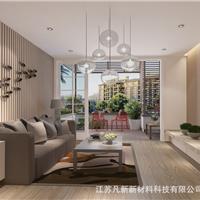凡新木塑整体家居墙板天花系列
