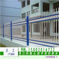 供应广州锌钢围墙栅栏/深圳小区铁艺护栏