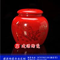 供应膏方中医陶瓷罐 密封枣子包装罐子