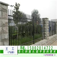 供应梅州围墙铁艺栅栏/中山锌钢护栏批发