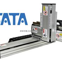 SATA多轴机械手线性模组 直线导轨滑台