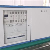 供应80AH直流屏生产厂家 220V直流电源